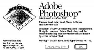 Photoshop 1 Splashscreen